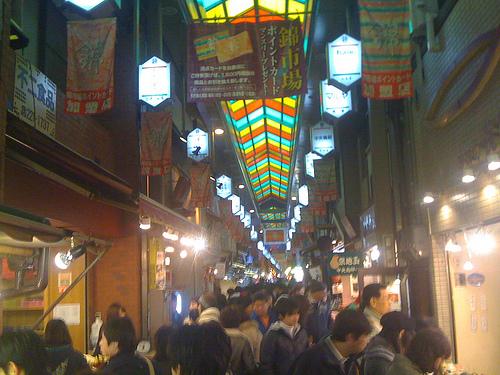 2010nishiki.jpg