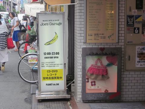 shop2011b.jpg